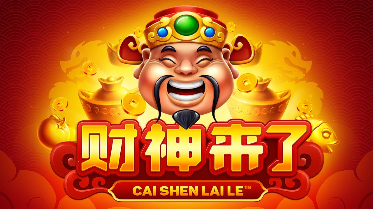 Caishen Lai le – SkyWind Group