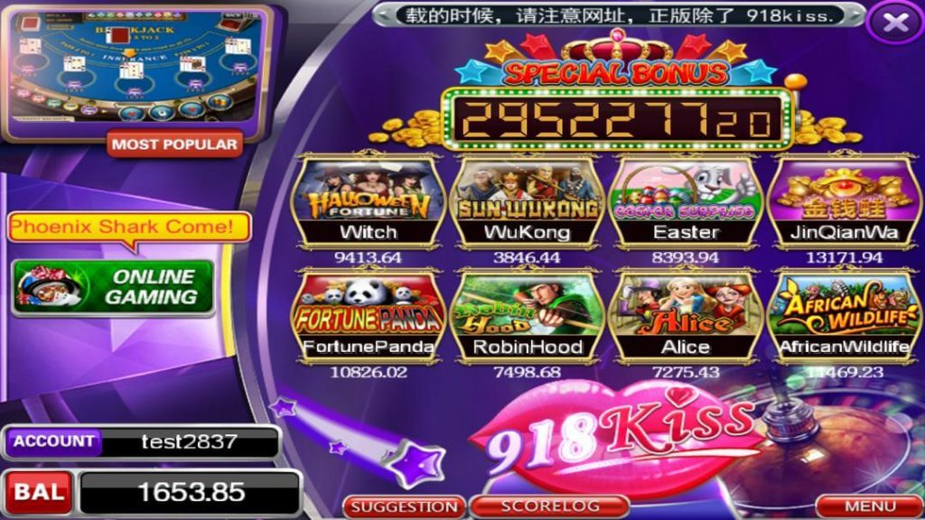 918Kiss is an online casino provider popular in Malaysia