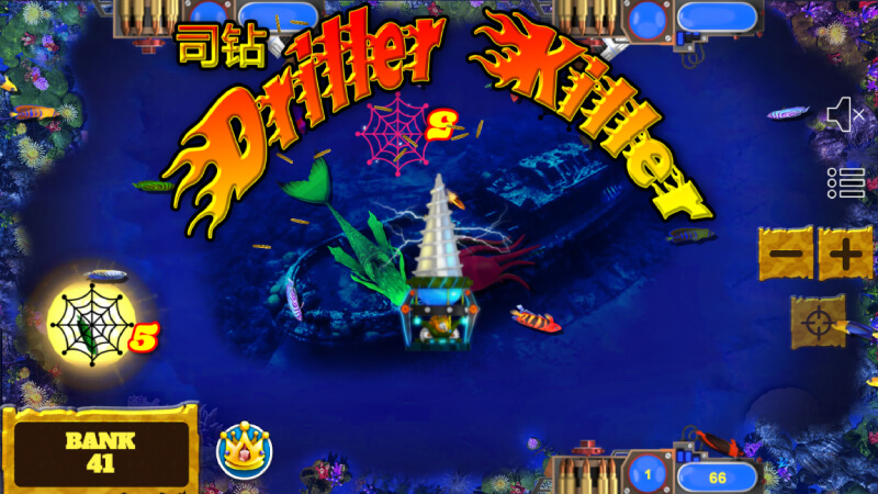Ocean Blaster online fish shooting slot game